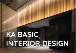basic-int-design